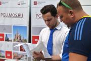 Платежи москвичей через портал городских услуг выросли в четыре раза