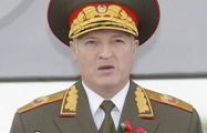 «Лукашенко, пора брить усы!»