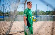 Вратарь сборной Беларуси по пляжному футболу: На марше мое сердце переполнялось счастьем