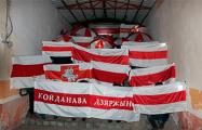 Города и районы Беларуси вышли на вечерние протесты