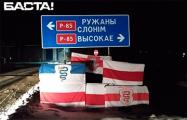 Ратомка, Борисов и Пружаны вышли на вечерние акции солидарности