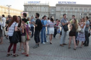 """""""Топающие» и «мычащие» возвращаются на Октябрьскую площадь."""