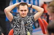 Белорусский покерист выиграл почти $500 тысяч на турнире в Монако