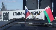После замечания журналиста с автобуса в Глубоком сняли российский флаг