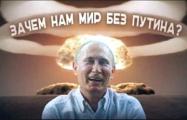 Божественная комедия в исполнении Путина