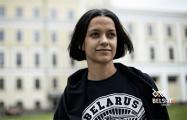 Актриса Купаловского театра: Сдаться сейчас – значит бросить людей в тюрьме на произвол судьбы
