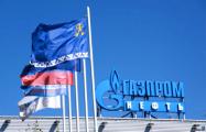 «Газпром» сдулся