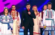 Белорусская команда КВН: Белорусы поменяли заевшую пластинку!