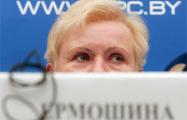 Михаил Бондаренко: Ермошина, наверное, сильно обиделась