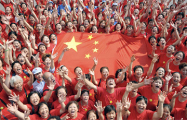 Население Китая после 2029 года начнет резко сокращаться