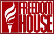 Freedom House: Cамые свободные страны в мире - Финляндия, Швеция и Норвегия