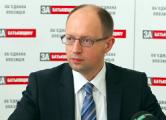 Арсений Яценюк: В президентских выборах примут участие три лидера оппозиции