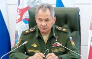 Шойгу рассказал о разрушении и порабощении России