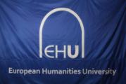 Администрацию ЕГУ призывают к прозрачным выборам ректора