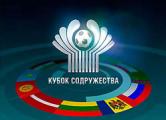 Белорусы стали бронзовыми призерами Кубка Содружества
