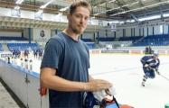 Хоккеист, игравший в одной команде с Ягром, перешел в солигорский «Шахтер»