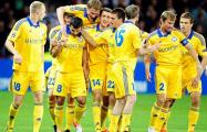 БАТЭ одержал волевую победу над минским «Динамо»
