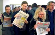 Реальная безработица в Беларуси в 15 раз больше, чем официальная