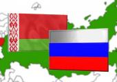 Проект Союзного государства планируется рассмотреть в феврале