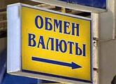Белорусы стали сдавать валюту почти на треть меньше