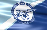 В чем шанс минского «Динамо» с «Зенитом»?