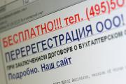 США сохранили позицию главного мирового источника спама