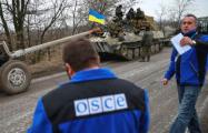 Сотрудники ОБСЕ попали под обстрел в Донбассе