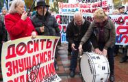 В Киеве проходит массовая акция в поддержку «Большой политической реформы»