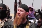 В США сообщили о возможной ликвидации террориста аш-Шишани
