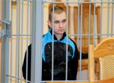 Свидетельница про Коновалова: «Он рассказал, что боится сдавать отпечатки пальцев»