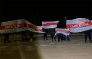 Минские районы выходят на вечерние протесты