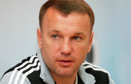 Журавель остается главным тренером футболистов брестского «Динамо»