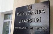 Власти пока не нашли того, кто возглавит Национальный центр государственно-частного партнерства