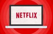 У Netflix забирают фильмы и сериалы