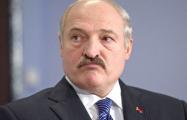 Переезд Лукашенко в Чернобыльскую зону