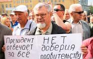 В России проходят митинги против пенсионной реформы