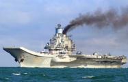 «Адмирала Кузнецова» назвали «плавучей кучей мусора»