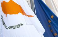 На Кипре проходят президентские выборы