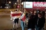 Протестующие заблокировали проспект Машерова в Минске