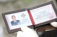 Bellingcat: Вербовщик генерал-майора СБУ Шайтанова захватывал Крым