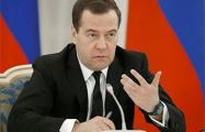 Правительство России во главе с Медведевым уйдет в отставку