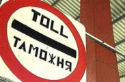 Транспортники уходят с белорусской таможни