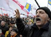Украинская оппозиция объявила о «народном восстании»