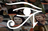 В Минске вручат премию за онлайн-литературу