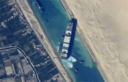 Опубликован свежий снимок Суэцкого канала из космоса