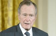 Пятеро американских президентов пришли проститься с Джорджем Бушем-старшим