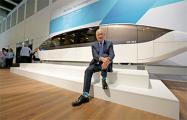 В Беларуси начались испытания транспорта, способного достигать скорости 500 км/ч