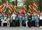 Приказ: «Вывести на шествие 9 мая четыре ученика»