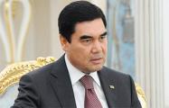 В Туркменистане Бердымухамедов назначил своего сына министром