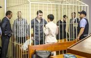 Российский бизнесмен: Написать заявление в КГБ мне посоветовал тоже Юрий Чиж